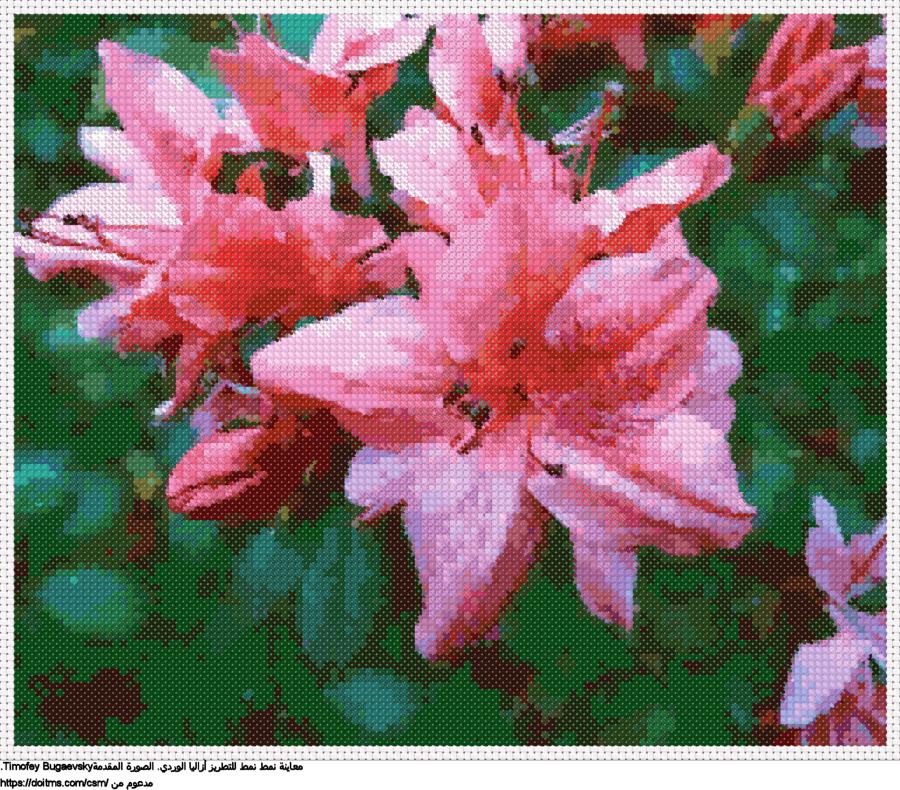 .الزهورنمط عبر خياطة ل