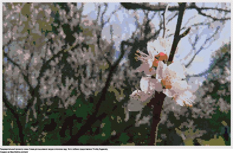 Бесплатная схема Цветение вишни для вышивания крестиком