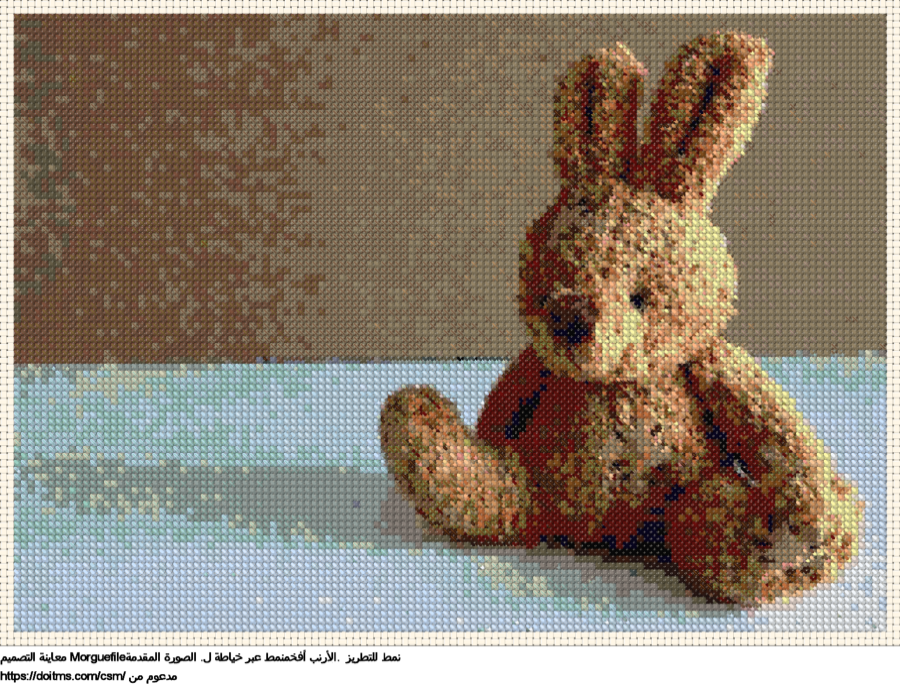 .الأرنب أفخمنمط عبر خياطة ل
