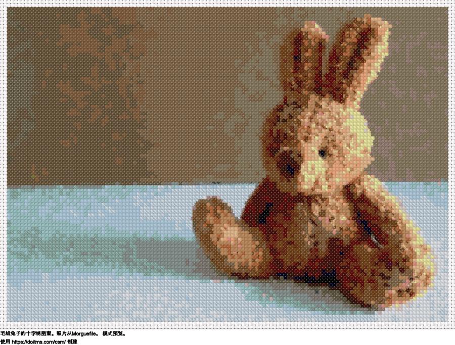 免费 毛绒兔子 十字绣设计