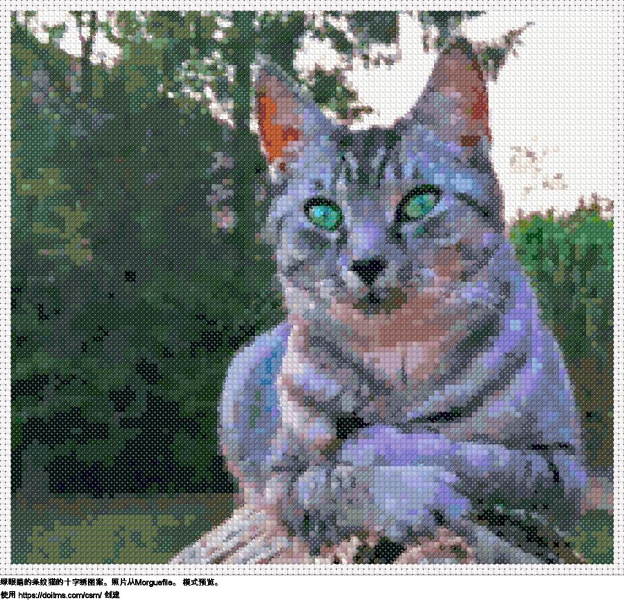 免费 猫 十字绣设计