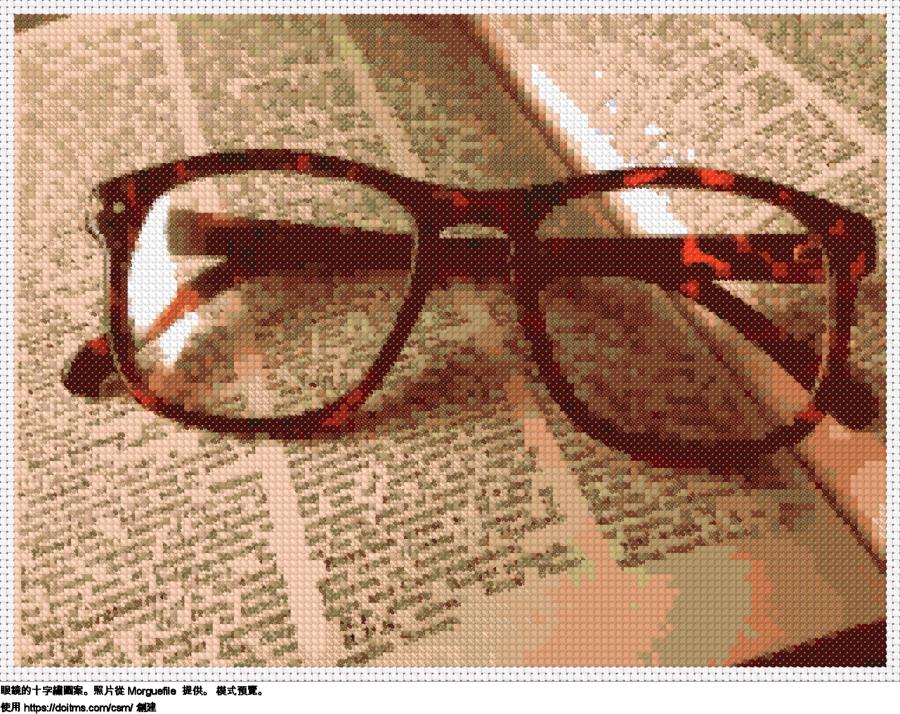 免費 眼鏡 十字縫設計
