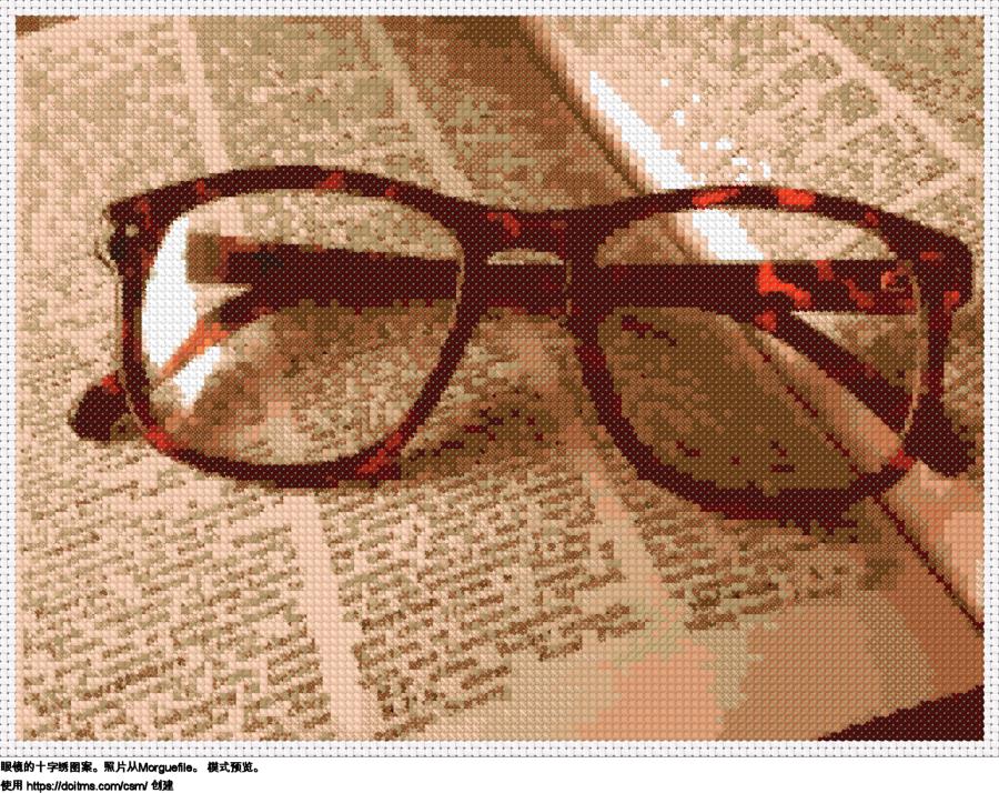 免费 眼镜 十字绣设计