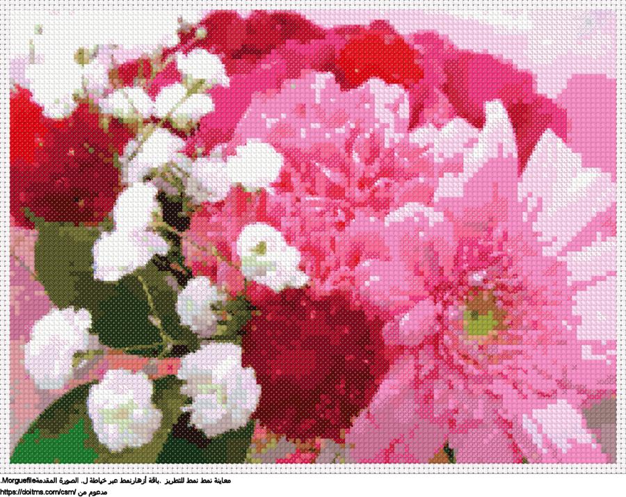 .باقة أزهارنمط عبر خياطة ل