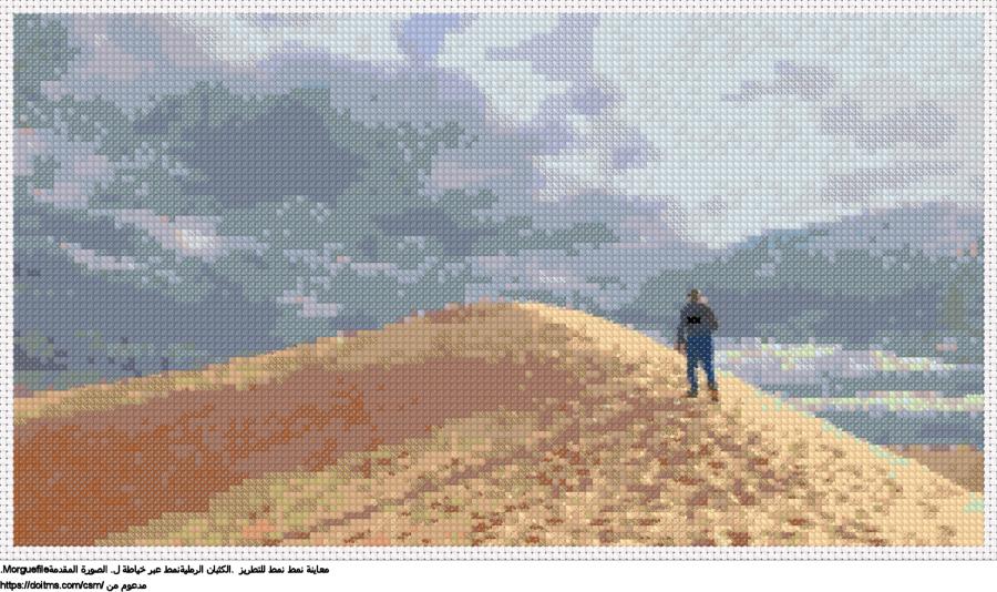 .الكثبان الرمليةنمط عبر خياطة ل