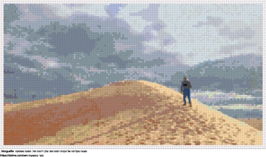 דיונות חול