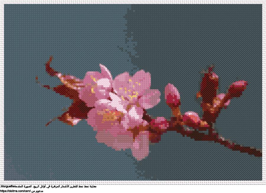.أزهار الكرزنمط عبر خياطة ل