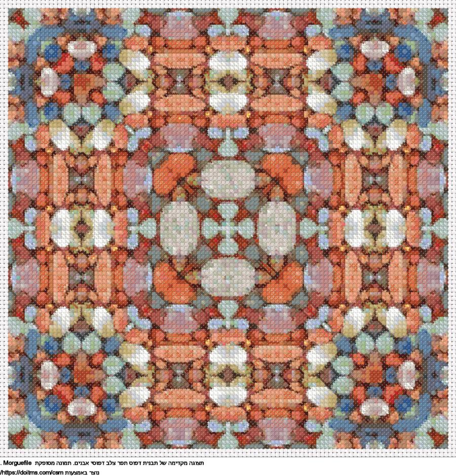 דפוסים
