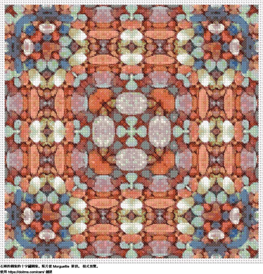 免費 圖案 十字縫設計