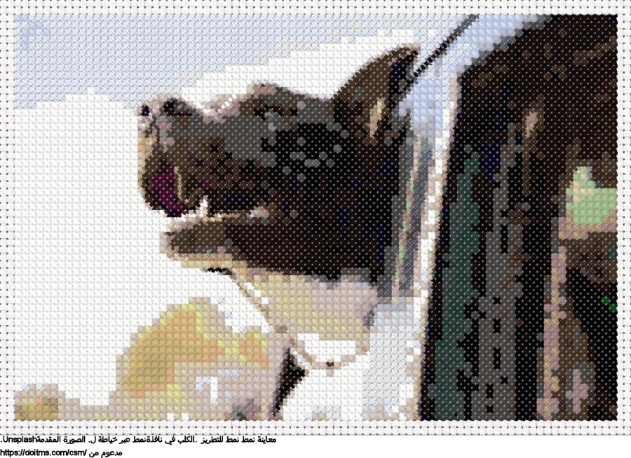 .الكلب في نافذةنمط عبر خياطة ل