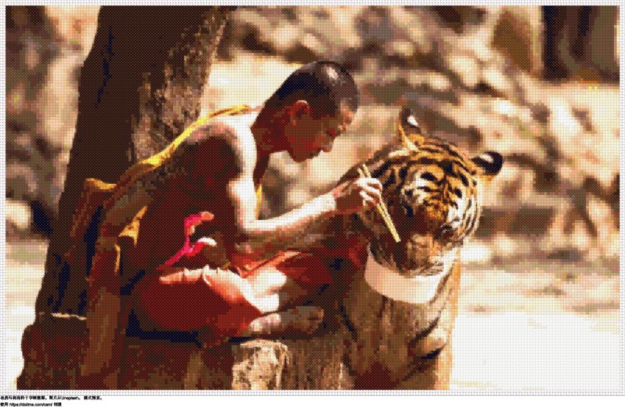 老虎与和尚