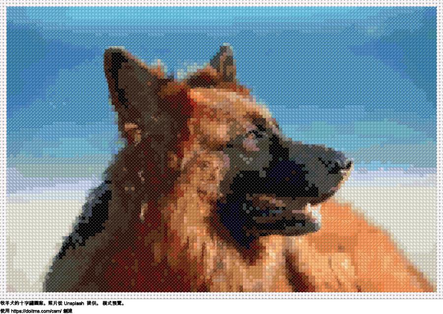 免費 牧羊犬 十字縫設計