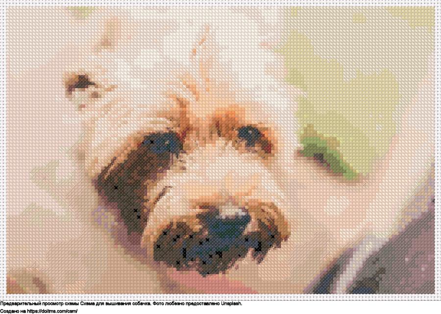 Бесплатная схема Собачка для вышивания крестиком