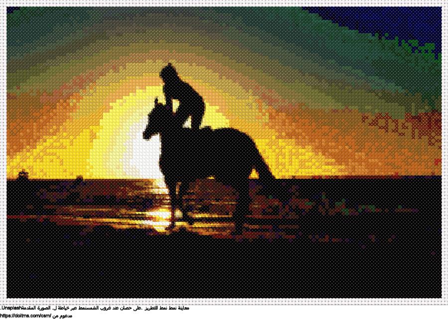 .على حصان عند غروب الشمسنمط عبر خياطة ل