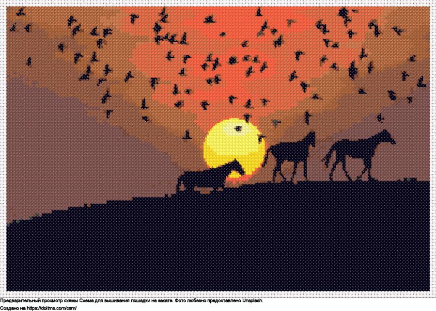 Бесплатная схема Лошадки на закате для вышивания крестиком