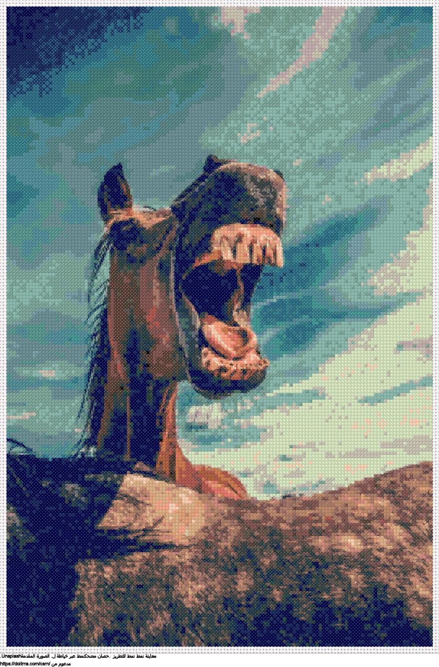 .حصان مضحكنمط عبر خياطة ل