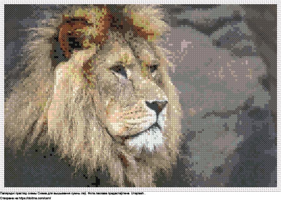 сумны леў