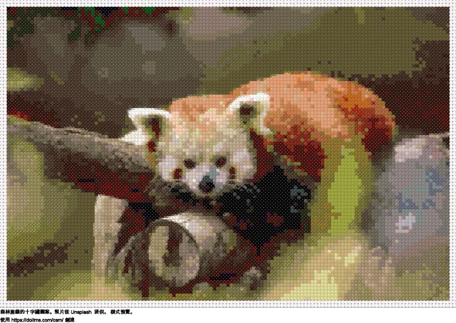 免費 森林熊貓 十字縫設計