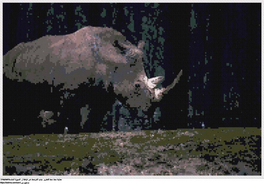 .وحيد القرننمط عبر خياطة ل