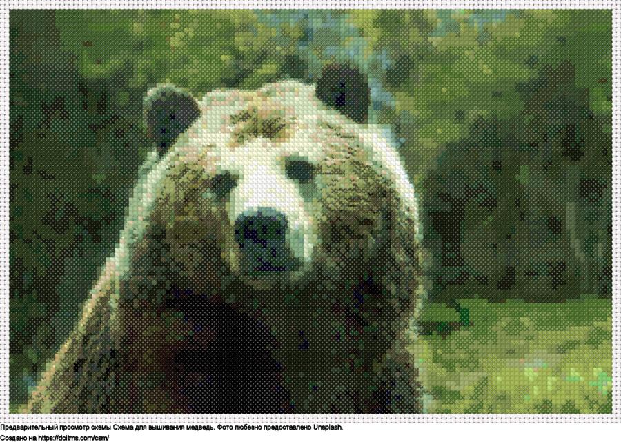 Бесплатная схема Медведь для вышивания крестиком