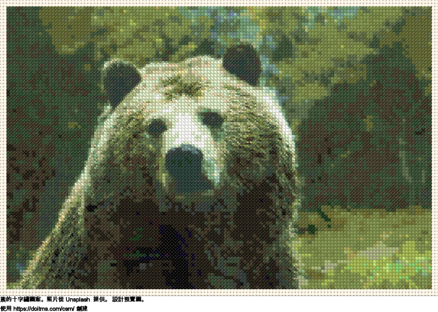 免費 熊 十字縫設計