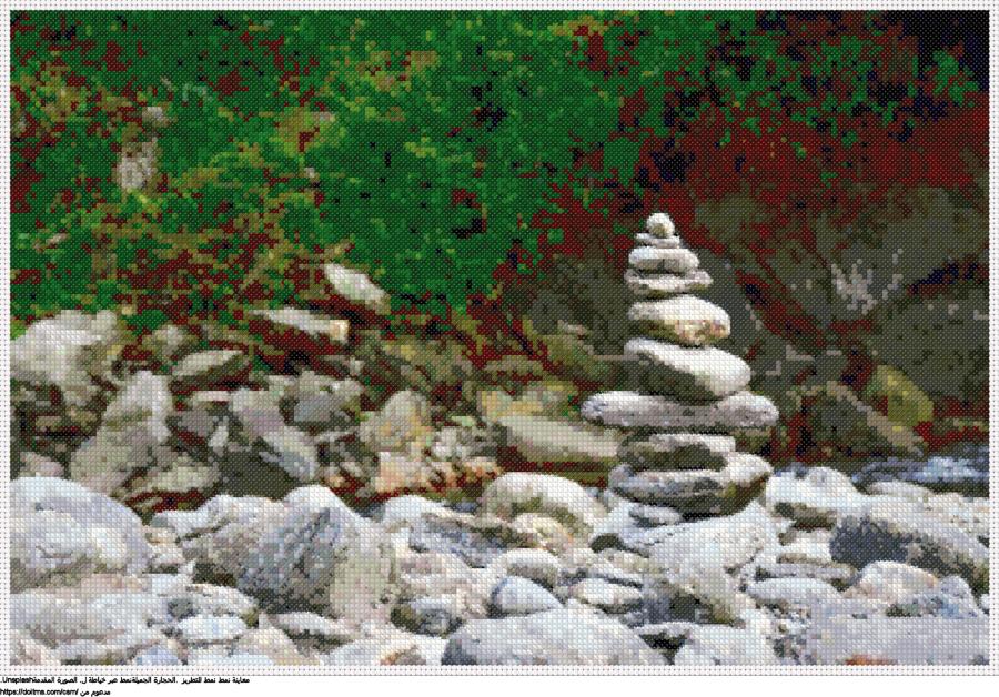 .الحجارة الجميلةنمط عبر خياطة ل