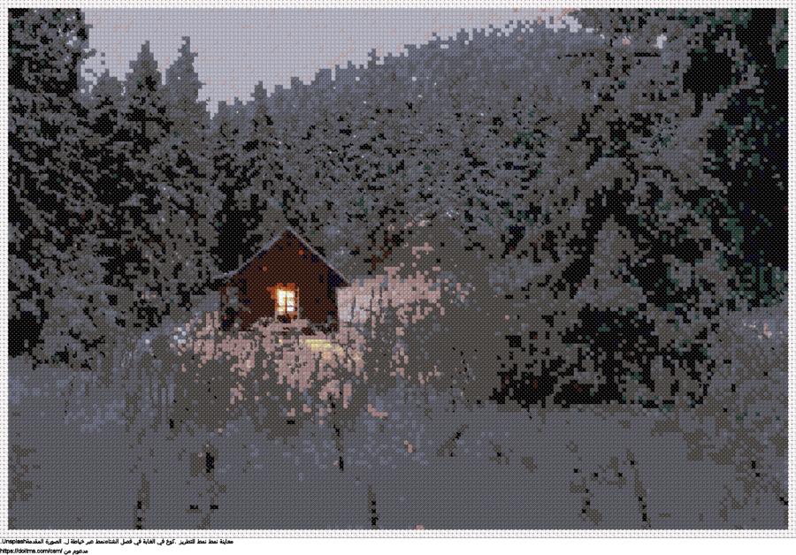 .كوخ في الغابة في فصل الشتاءنمط عبر خياطة ل