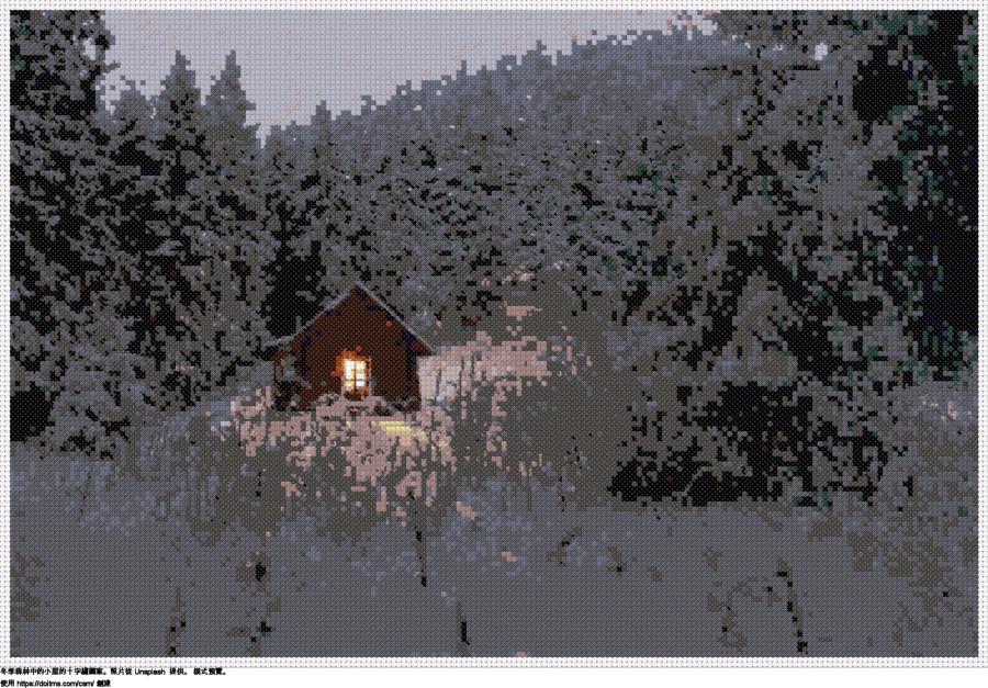 冬季森林中的小屋