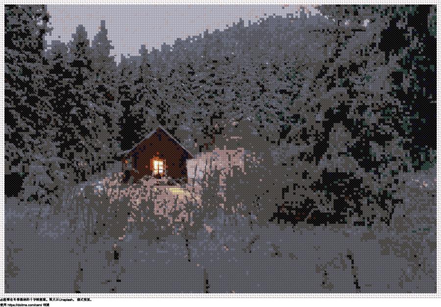 必胜客在冬季森林