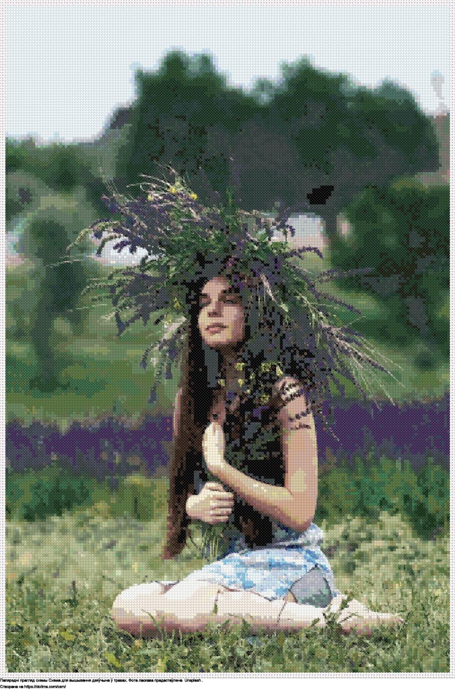 Дзяўчына ў травах