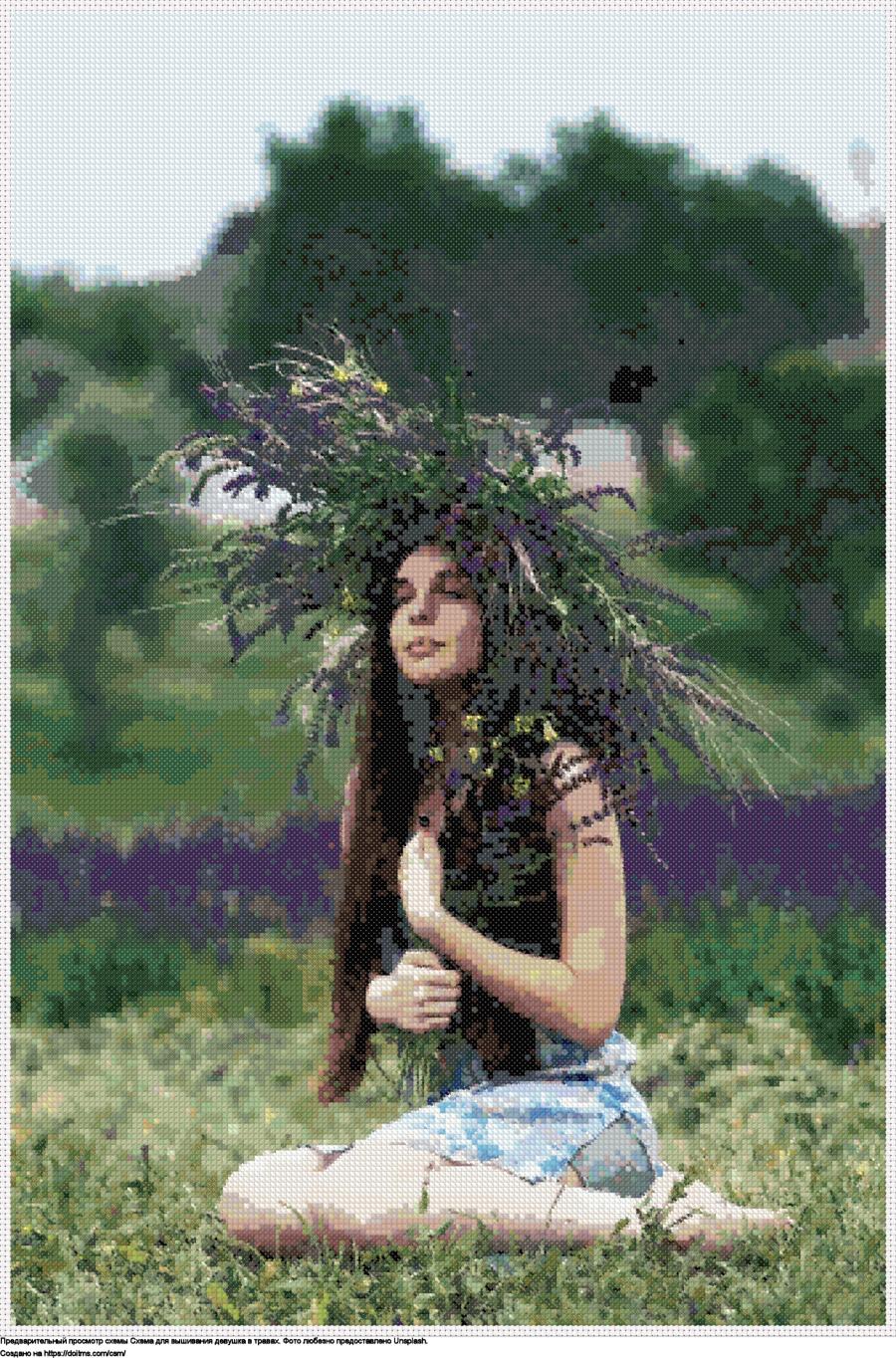 Девушка в травах