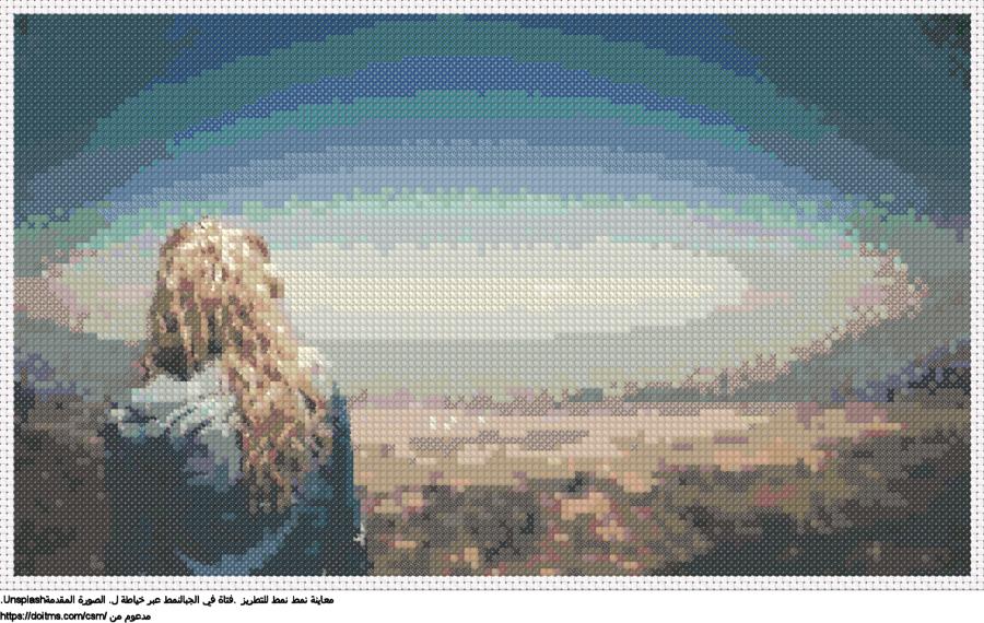 .فتاة في الجبالنمط عبر خياطة ل