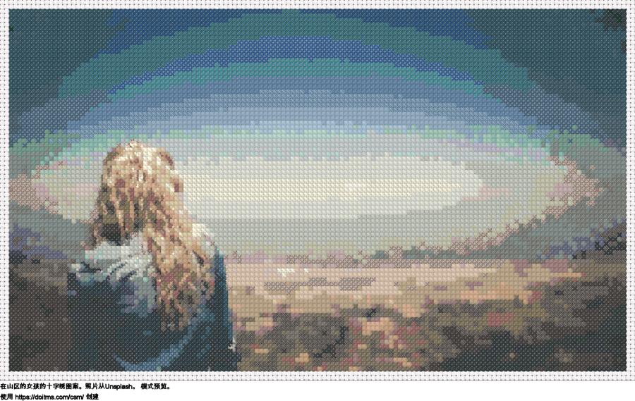 在山区的女孩