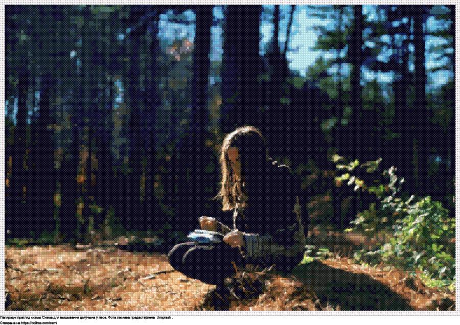 Дзяўчына ў лесе