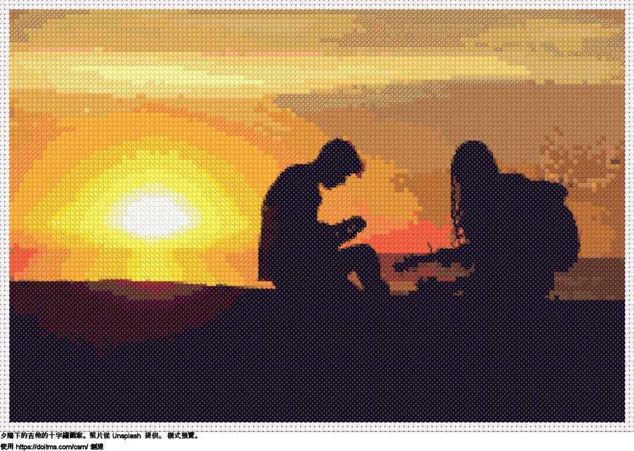 免費 夕陽下的吉他 十字縫設計