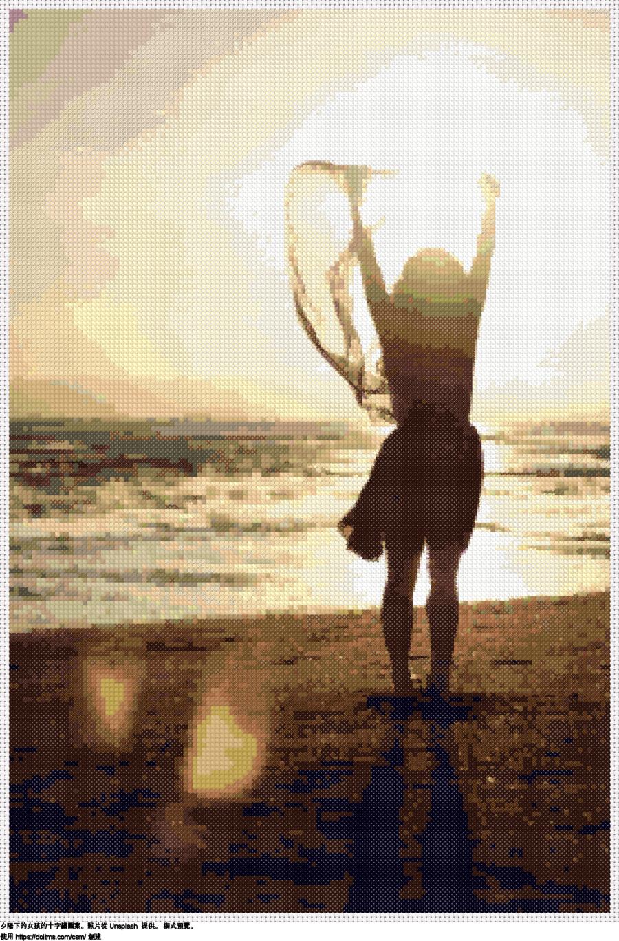 免費 夕陽下的女孩 十字縫設計