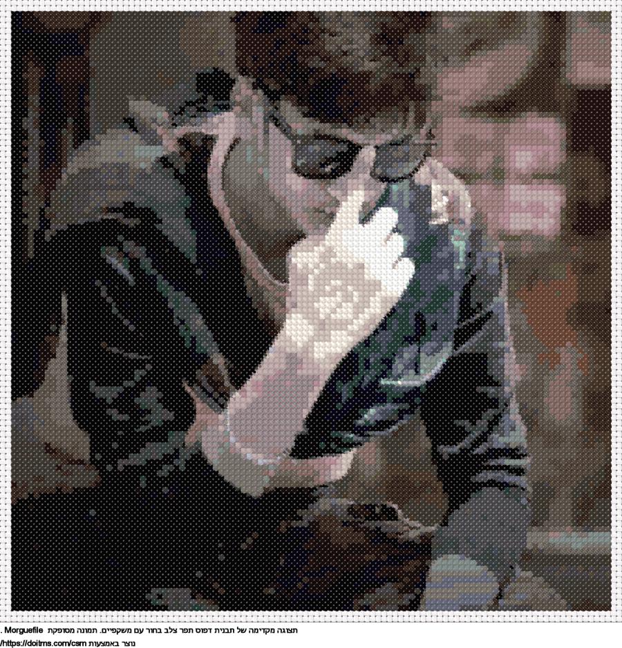 בחור עם משקפיים