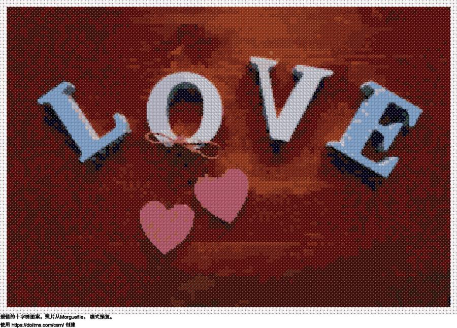 免费 爱情 十字绣设计