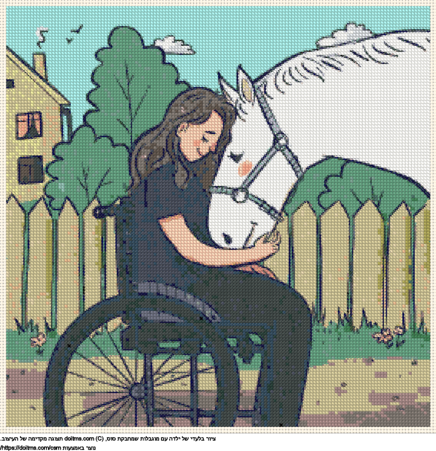 ציור של ילדה אמיצה