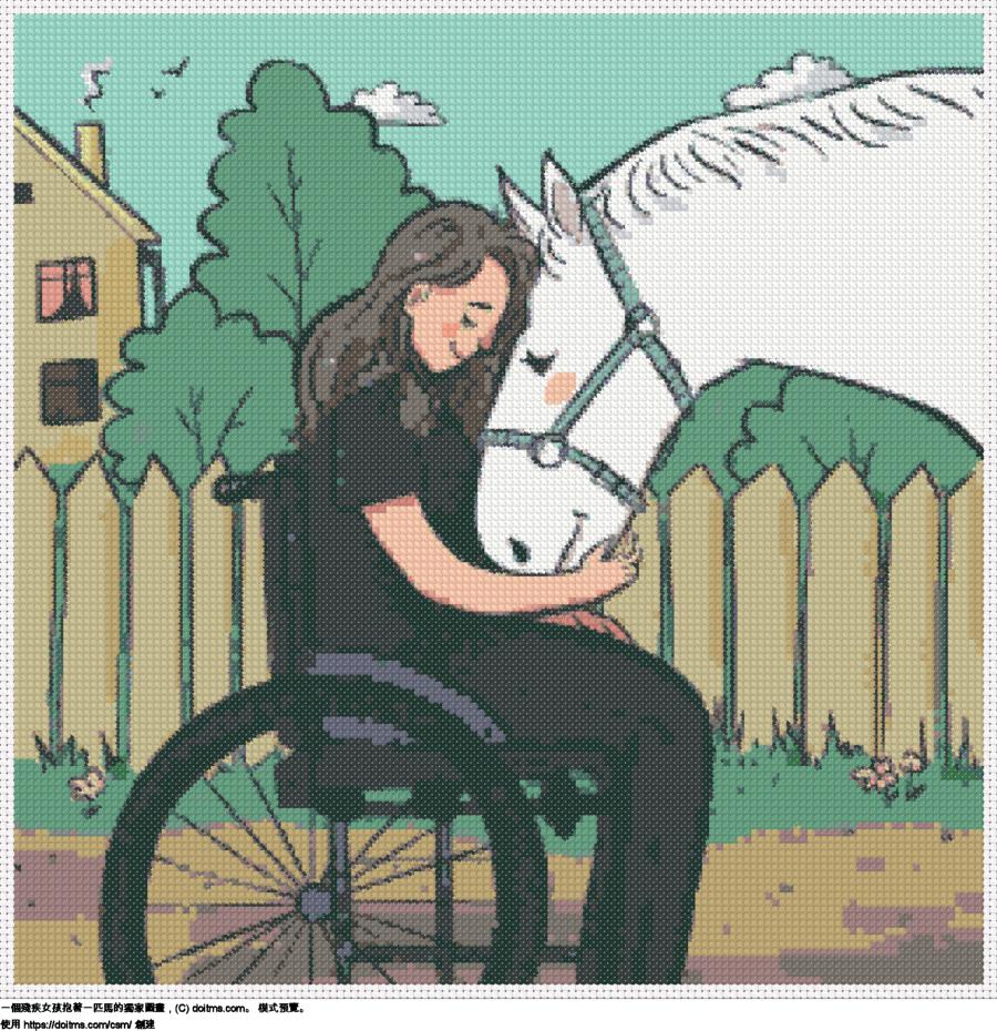 免費 一個勇敢的女孩的圖畫 十字縫設計