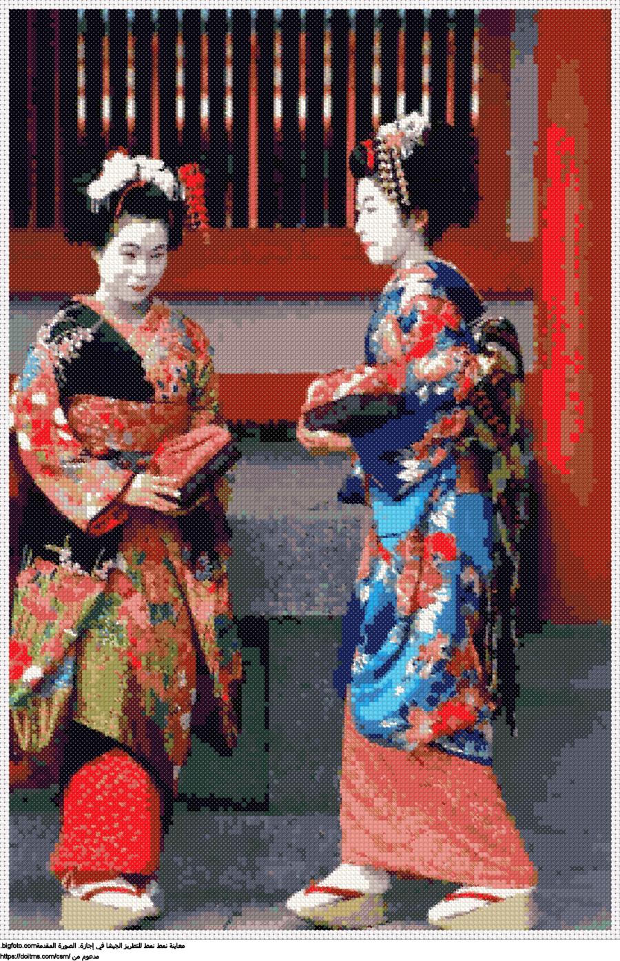 .الياباننمط عبر خياطة ل
