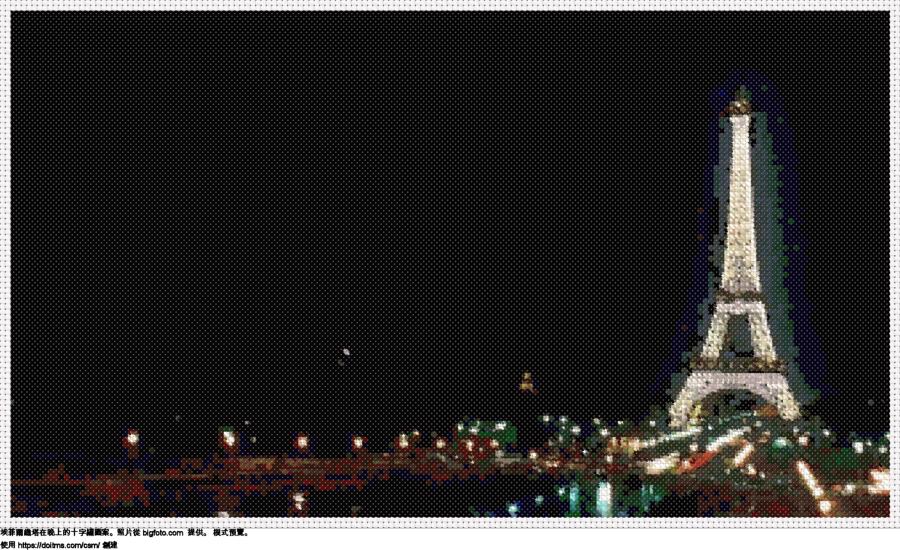 免費 巴黎 十字縫設計